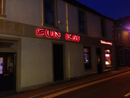 Dinner venue in Stranraer