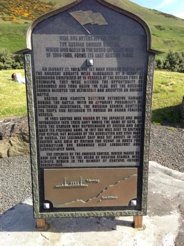 Varyag memorial info